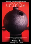 The Art of the Udu Drum, Volume 1: Making The Drum DVD by Frank Giorgini