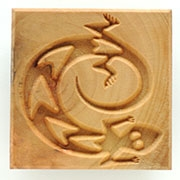 MKM Stamps4Clay - Large Square #13 (Lizard)