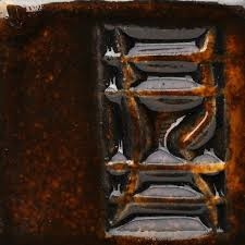 Opulence Glaze 964 Tiger's Eye 5 Pounds Dry