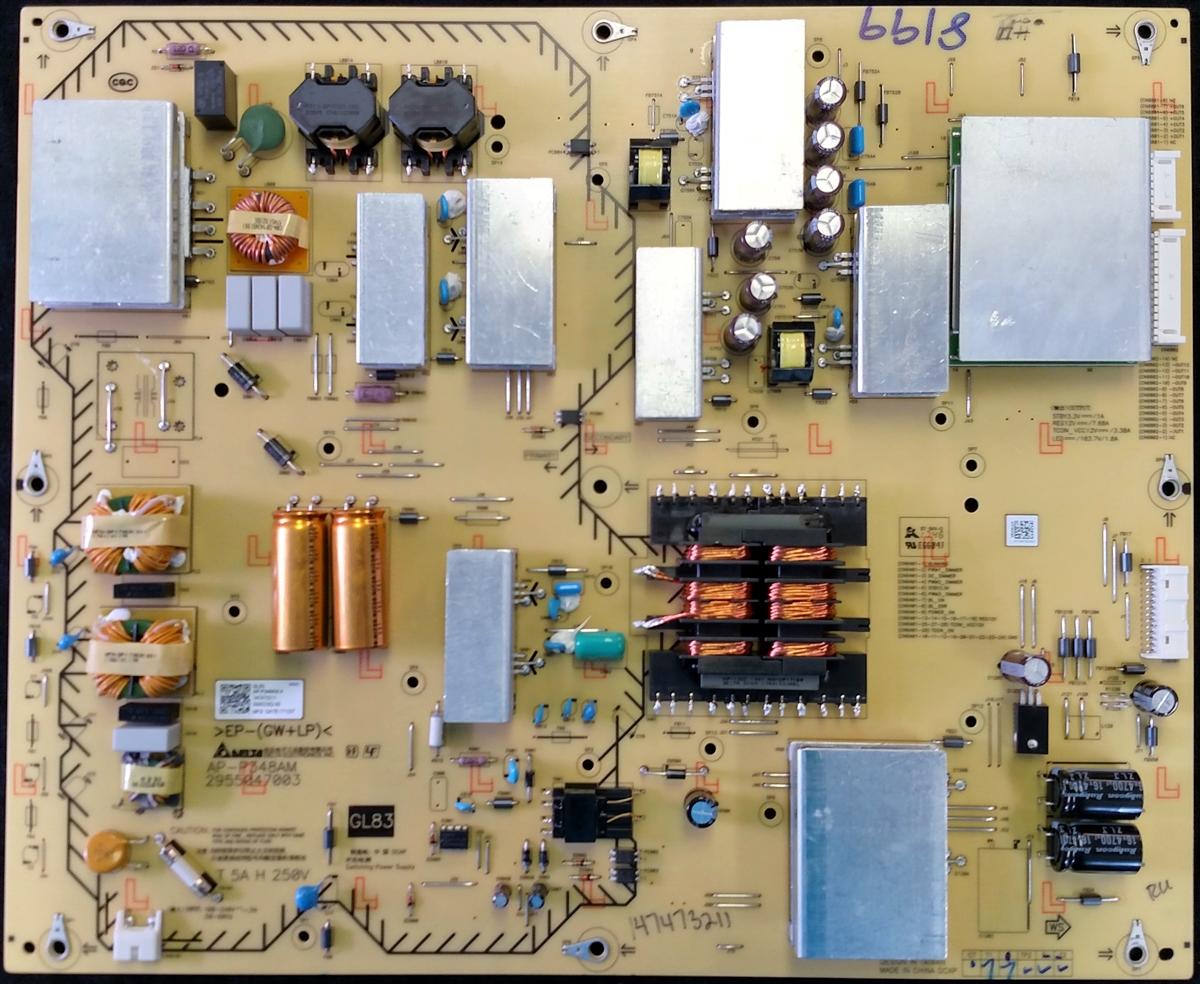 FA003517007 ELITE DATENKABEL REALAXIOM//REALPOWER
