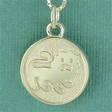 Horoscope Symbol Charm with Image
