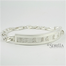 Chinese Symbol Chain Bracelet