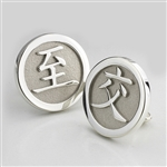 Chinese Symbol Cuff Links