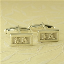 Rectangle Chinese Symbol Cuff Links