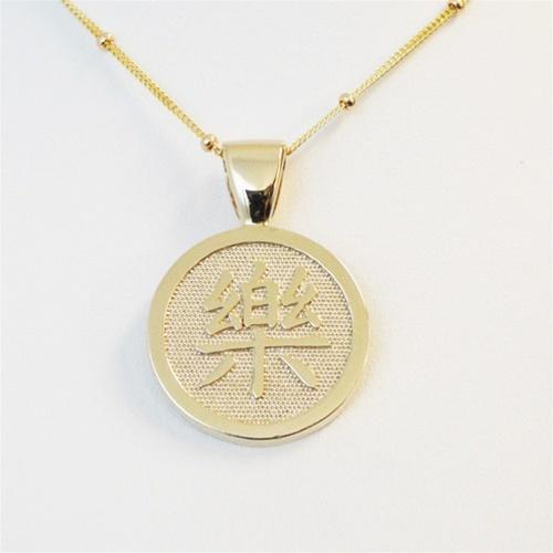 Round Chinese Symbol Pendant