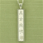 Vertical Chinese Symbol Pendant, One Tone 50mm