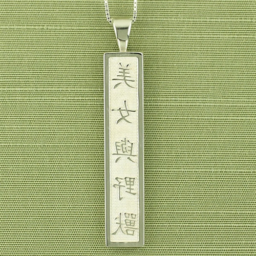 Chinese Symbol Necklace Pendant Chinese Characters