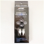 MTEC T10 W5W 194 168 LED Light Bulbs
