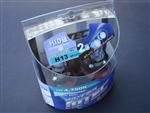 MTEC 4750K H13 Cosmos Blue White Bulbs