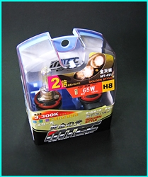 MTEC 3300K H8 Golden Yellow Bulbs