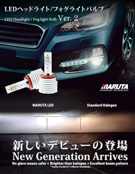 MTEC/MARUTA V2 6100K H8/H8/H11/H16 LED Headlight / Fog Light Kit