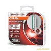 Genuine Osram Night Breaker Xenarc Laser D3S Xenon HID Bulbs