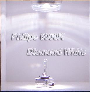 5000k philips capsule d2s xenon hid bulbs. Black Bedroom Furniture Sets. Home Design Ideas