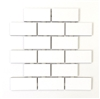 2x4 White Subway Glossy Ceramic Tile