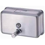 Liquid Soap Dispenser - 40 oz. horizontal mount