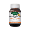 One-A-Day Olive Leaf 5000mg 60 Capsules