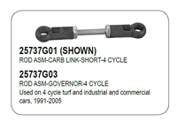 ROD ASM-CARB LINK-SHORT-4 CYCLE