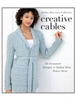 Debbie Bliss Creative Cables