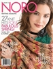 Noro Magazine Issue 12 Spring/Summer 2018