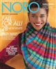 Noro Magazine Issue 13 Fall/Winter 2018