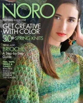 Noro Magazine Issue 14 Spring/Summer 2019
