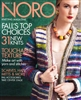 Noro Magazine Issue 15 Fall/Winter 2019