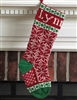 Holiday Stocking Workshop: postponed due to COVID-19