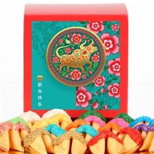 This 2021 Chinese New Year Fortune Cookie gift is a sweet treat