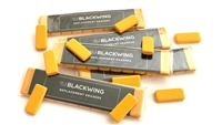 Palomino Blackwing Replacement Eraser - Volume 3 - Turmeric - 10-pack