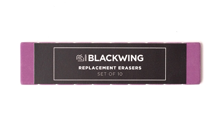Palomino Blackwing Replacement Eraser - Volume XIX - Purple - 10-pack