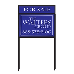 "Metal Yard Sign - 18"" x 24"" with 6"" x 24"" Rider"