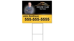 Yard Sign and H-Stake - Real Estate Yard Sign