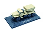 Soviet BM-21 Grad Mobile Rocket Launcher - Soviet Union, 1976