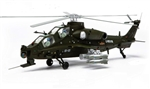 Chinese Peoples Liberation Army Air Force Avicopter Z-10 Attack Helicopter