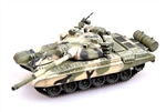 Soviet T-72B Main Battle Tank - 1980s