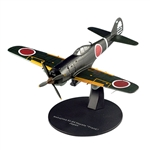 "Imperial Japanese Army Nakajima Ki-84 Hayate ""Frank"" Fighter [With Collector Magazine]"
