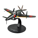 Imperial Japanese Navy Kyushu J7W1 Shinden Fighter [With Collector Magazine]