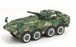 "PLA ZBL-09 Snow Leopard Infantry Fighting Vehicle - ""05-01"" - ""05-20"", Digital Camouflage, Parade Version"