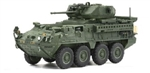 US M1296 Dragoon Armored Personnel Carrier - 1st Squadron, 2nd Cavalry Regiment