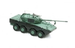 Limited Edition PLA ZTL-11 Assault Gun - Factory Pattern