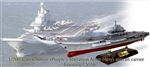 "People's Liberation Army Navy Surface Force Liaoning Class Nuclear-Powered Aircraft Carrier - Liaoning (CV-16), ""Chinese Dream"", South China Sea, December 2016"