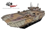 "Russian T-15 Armata Heavy Infantry Fighting Vehicle - ""White 115"""
