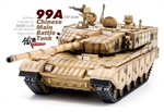 Chinese Peoples Liberation Army ZTZ99 Main Battle Tank - Desert Camouflage