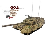 Chinese Peoples Liberation Army ZTZ99 Main Battle Tank - Parade Version