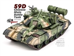 Chinese Peoples Liberation Army Type 59D Main Battle Tank - Woodland Camouflage