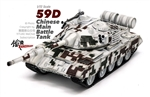 Chinese Peoples Liberation Army Type 59D Main Battle Tank - Winter Camouflage