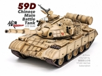 Chinese Peoples Liberation Army Type 59D Main Battle Tank - Desert Camouflage