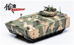 Russian (Object 693) Kurganets-25 Armored Personnel Carrier - Camouflage