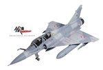 "French Dassault Mirage 2000B Multirole Aircraft - E.C.2/12""Picardie"", BA 103 Cambrai-Epinoy.2007"