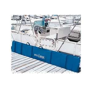 HULL HUGR, Large, Blue Blue 9' x 26""